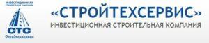 Стройтехсервис_лого